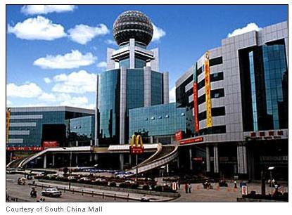 1-south-china-mall.jpg