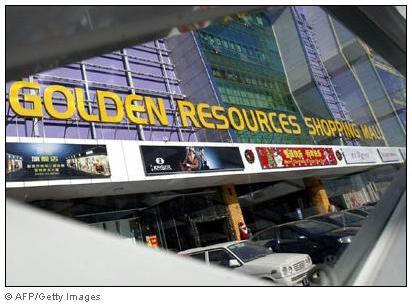 2-golden-resources-shopping-mall.jpg