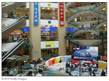 8-beijing-mall.jpg